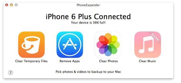 Главное меню PhoneExpander
