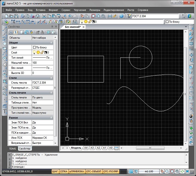 Программа для рисования с размерами. ТОП-10 Программ для рисования на компьютере